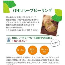 JewelRing【ジュエルリング】バストケア・小顔専門所属の内村恭子