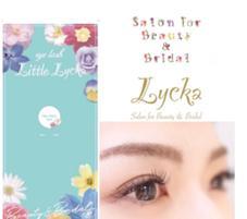 Little Lycka所属のLyckaRie