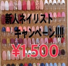 ♡Nail Salon ABoo!♡所属の原田愛加