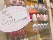 EARTH/Authentic新浦安店所属の櫻庭望