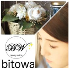 beauty salon bitowa所属のsuzukinaomi