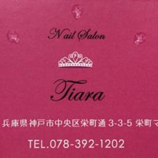 Nail Salon Tiara所属のUE