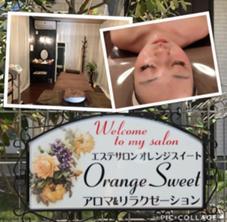 OrangeSweet所属の末廣扶美