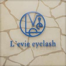 Levie eyelash&beauty所属のレヴィアイラッシュ