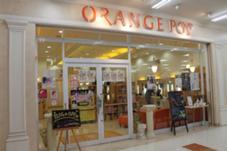 オレンジポップ豊洲店所属の永石義樹
