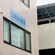 LNALUX所属のLNA LUXルナルクス