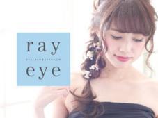 Rayeye岐阜茜部店所属の今枝綾花