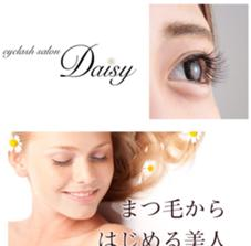eyelash salon Daisy所属のeyelashsalonDaisy