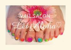 LeiAloha♥所属のLei Aloha♥