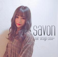 savon hair design casa+所属の千葉美沙
