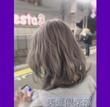 美髪倶楽部所属の松本亮子