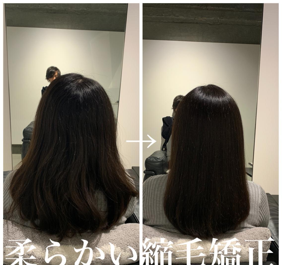 【柔らかい縮毛矯正と髪質改善のプロ】クセや髪質でお悩みで、本気で髪質を改善していきたい方。