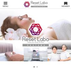 Reset Labo所属の山花 風香