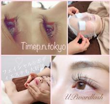 timep.n.tokyo所属のtimep.n.tokyo