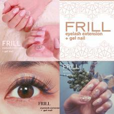 FRILL二子玉川所属のFRILL二子玉川