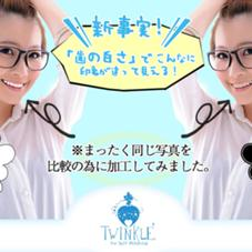 Twinkle White 浦和店所属のTwinkle White 浦和店