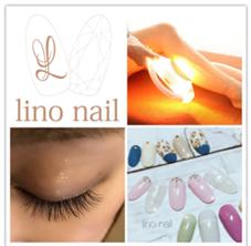 lino nail(リノネイル)所属の谷田絵里