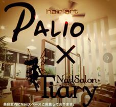 PALIO×Tiary所属のネイルサロンティアリー