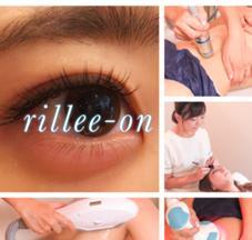 Rillee-on静岡店所属の南城六花