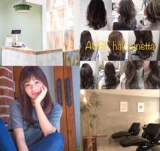 AUBE hair lunetta新宿店所属の香村歩