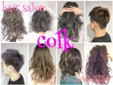 hair salon colk 新宿所属のhairsaloncolk
