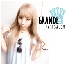 GRANDE所属のHAIR SALONGRANDE