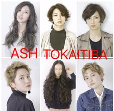 Ash 十日市場店所属の渋谷絵美