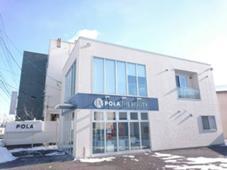 POLATHEBEAUTY長野中央店所属の小西絵理