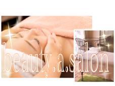 beauty.a.salon所属のPRIVATESARON