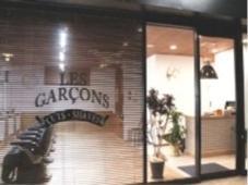 LESGARCONS与野本町店所属の児玉勇樹