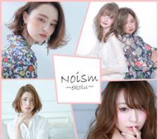 hail&makeNOISM-ekolu-所属のNOISMshinya
