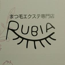 RUBIA所属の中峯美緒