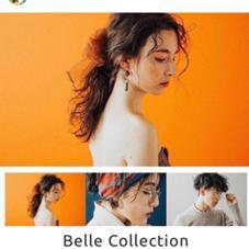 Belle所属の土田茉依