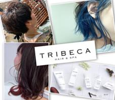 TRIBECA新柏店所属の神谷幸美