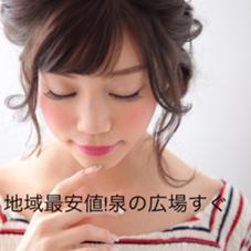 EYELASH SALON~Beauty~所属の松葉博美