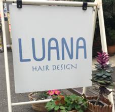 LUANA所属の上野史貴