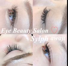 Eye Beauty Salon Sylph 淡路店所属の林恵美