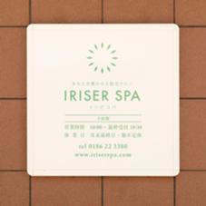 IRISER SPA(イリゼスパ)所属の阿部恵子
