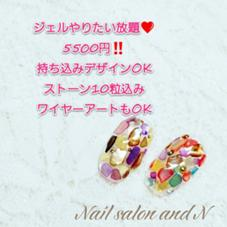 Nail salon and N所属のandN