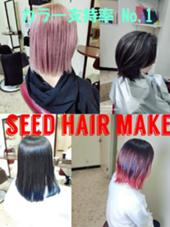 SEED hair make所属の榎本翔太
