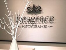 fatagrace~HITOYURAI+30~所属のスカルプエステ担当