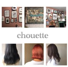 chouette所属の根本優希