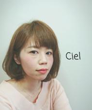 Ciel所属の濱谷美穂