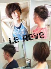 Le Reve (ルレーブ)所属の黒澤建