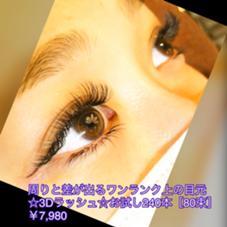 Shiny EyelashSalon所属のShinyeyelash