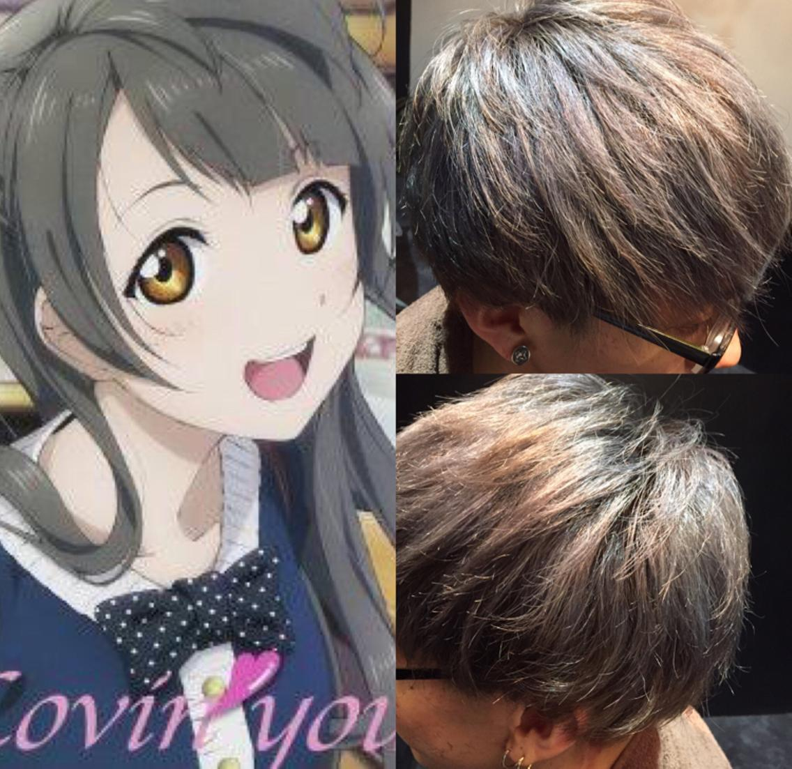アニメ好きの皆様必見❗️❗️同じ髪型になりませんか❓僕なら出来ます❗️❗️やらせてください❗️( ´ ▽ ` )ノ
