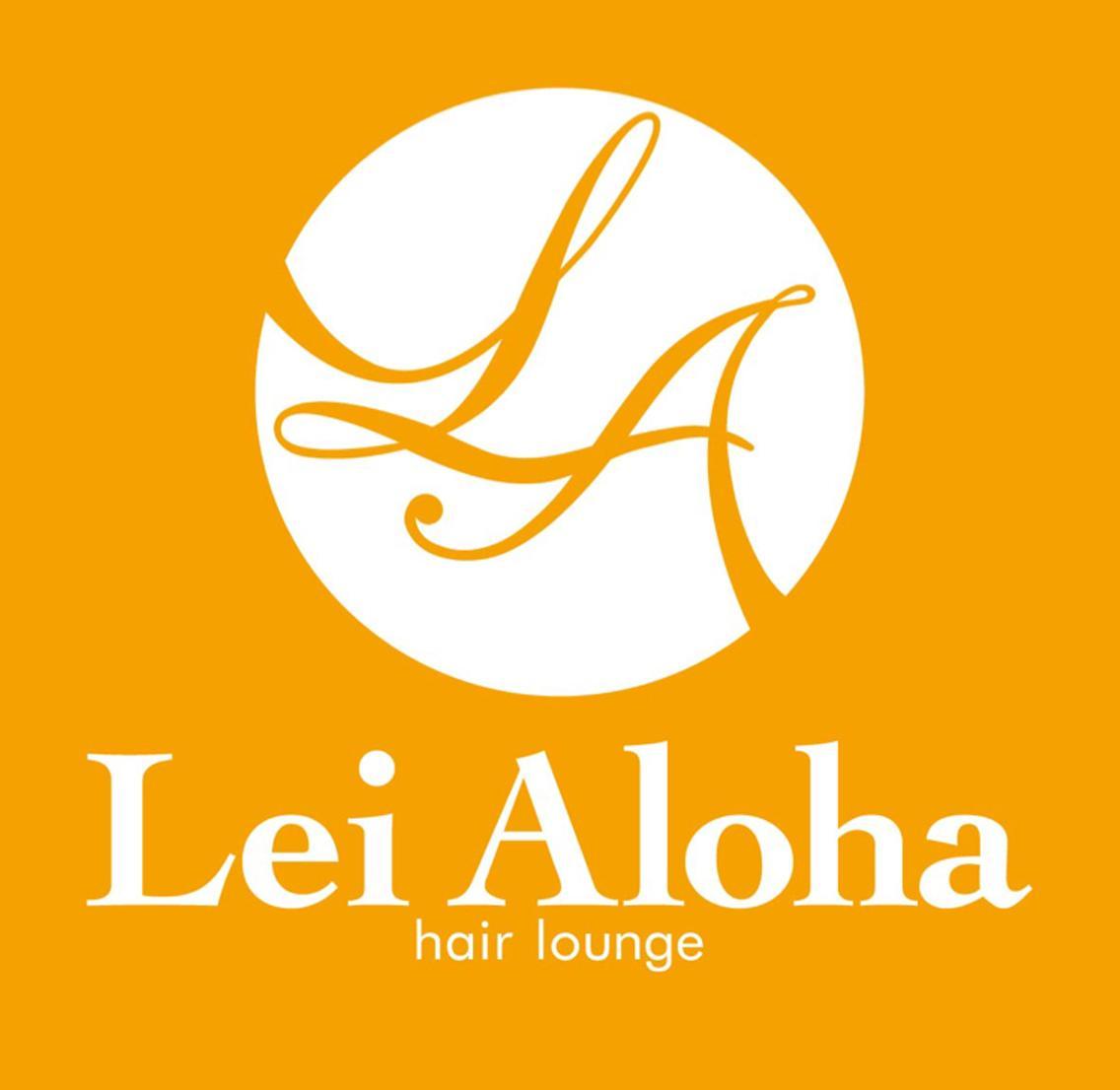 メンズ限定☆美容室Lei Aloha《レイアロハ》八王子にてカット+カラー+トリートメント+ヘッドスパが驚きのお値段で!