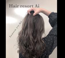 hairresortAi高田馬場所属の全店No.1井澤祐貴