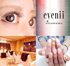 eyeniiEYELASH&NAIL所属のeyenii
