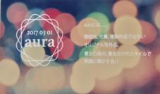 aura所属の鈴木晴香